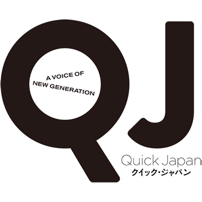 QuickJapan