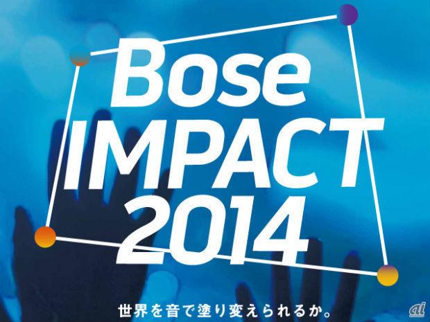 Bose IMPACT 2014