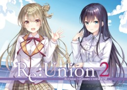 Re:Union 2 〜fraternity CASE御苑学園~