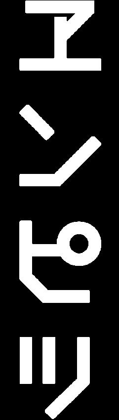 合同会社エンピツ